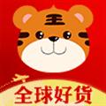 宜佳精选app(购物商城)