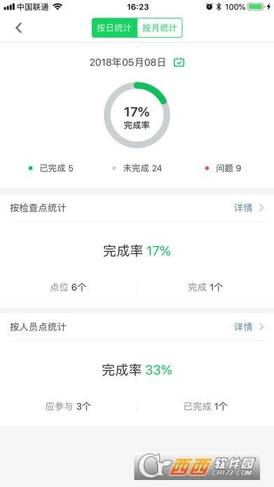 滨江教育安全iOS版 v7.0.7苹果版