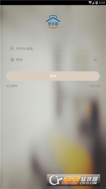 乐加智能(家居智能管理平台) v1.1.1安卓版