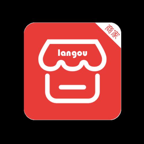 懒购商户端app