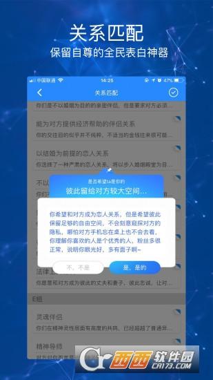 积遇聚安卓app(俱聚) V3.0.7