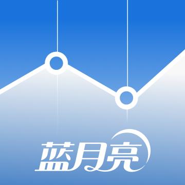 月亮报表app