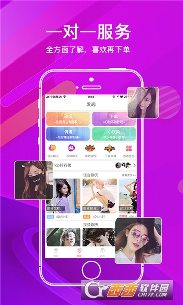 赏玩app v1.0.24