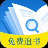 爱追书免费小说大全v2.04