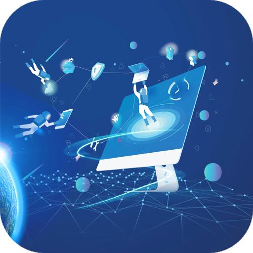 智能产品链安卓版v1.0