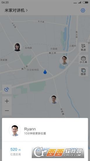 小米米家对讲机app v2.9.23 官方安卓版