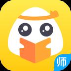一米阅读老师版V2.8.11 安卓版