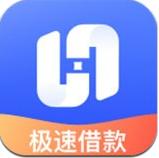 好信贷贷款app