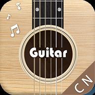 和弦吉他模拟器v2.0.6