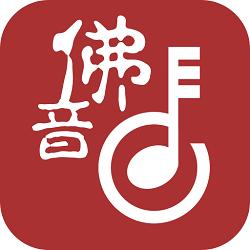 佛教音乐大全app