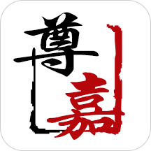 尊嘉金融v1.9.14安卓版