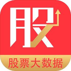 股票大数据app