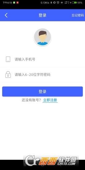顺风贷手机版 v1.0.1