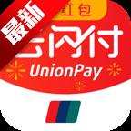银联云闪付appV8.2.8 官方安卓版