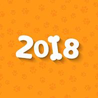 2018狗年祝福图片