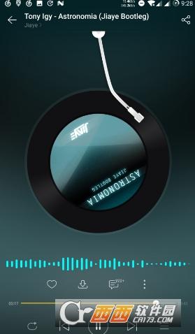 网易云音乐频谱插件 v1.0 安卓版
