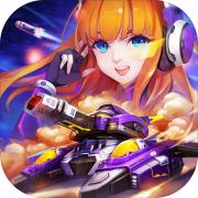 炮炮大作战巨人版v0.0.159