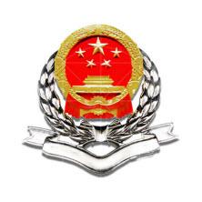 北京互联网地税局苹果版