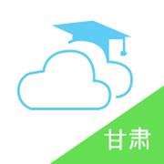 甘肃智慧教育V1.0