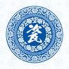 瓷器中国app