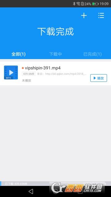 手机迅雷纯净无限制版 v5.32.2.4620 安卓版