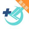 健康柳州app