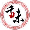 (爱奇艺)舌尖上的中国第三季