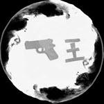 枪王微信一键美化软件