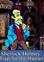 福尔摩斯:诱捕猎人(Sherlock Holmes:Trap for the Hunter)