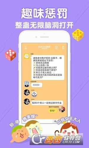 丸子游戏app v1.5.9 安卓版