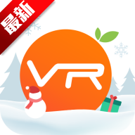 橙子VRV2.4.0  安卓版