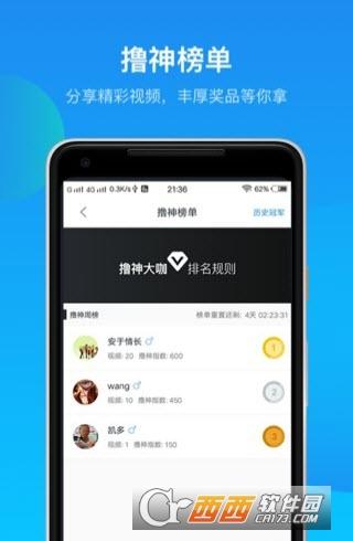 鲸鱼电竞APP 3.3.2官方安卓版
