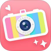 美颜相机大片影棚app