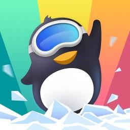 企鹅游戏平台