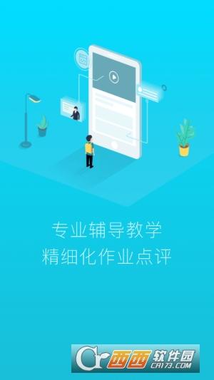 网易少儿编程官方app V1.0.0