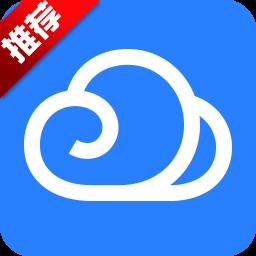 腾讯微云网盘 安卓版V6.9.56 官方版