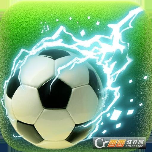 全民足球�理安卓版2.8.7 官方版