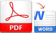 迅捷pdf转换器v6.3 免费试用版