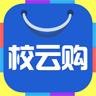 校云购app
