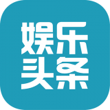 每天娱乐头条appv1.0安卓版