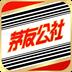茅友公社v2.4.4 安卓版