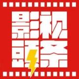 电视剧圈app