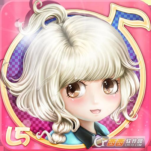恋舞OL手游v1.6.0523 安卓版