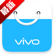 vivo手机助手(vivo利用市肆)