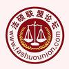 法硕联盟论坛app
