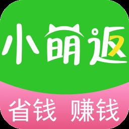 小萌返app