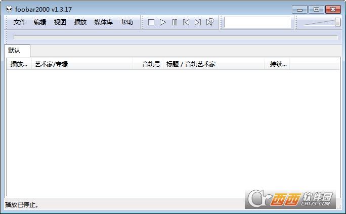 Foobar2000 v1.3.17 汉化版