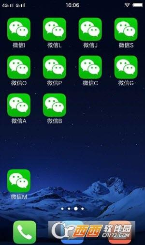 微信纯多开分身(已适配最新版6.6.5版) V3.0.2安卓版