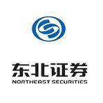 东北证券同花顺统一认证版v7.95 官方版(201