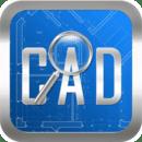 CAD2018精简版